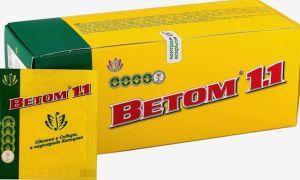 Чем кормить индюков биг-6?