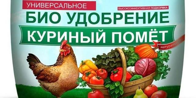 Куриный навоз как удобрение - преимущества куриного навоза