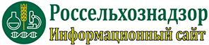 Россельхознадзор по Липецкой области